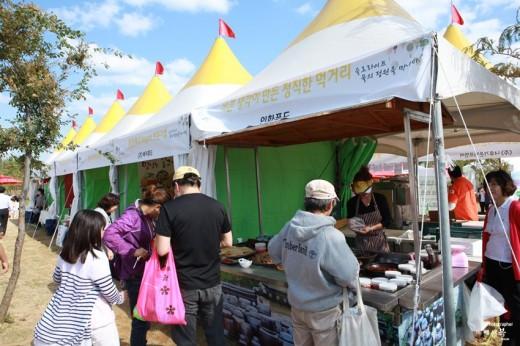 가을축제 남양주축제 슬로우라이프