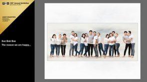 2016 IPC(국제프린트컴피티션) silver 수상 (구리 남양주 주민을 대상으로 한 가족사진으로)