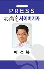 남양주시민기자단